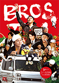 BROS.TV DVD 第1弾