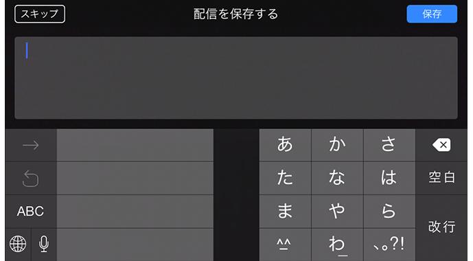 手順01_06