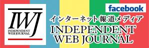 IWJ Facebook