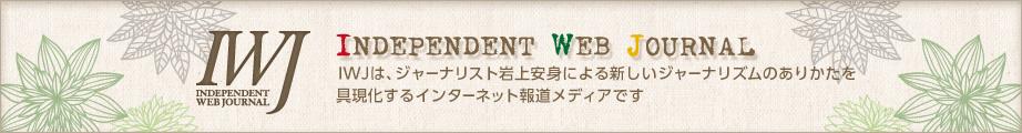 INDEPENDENT WEB JOURNAL
