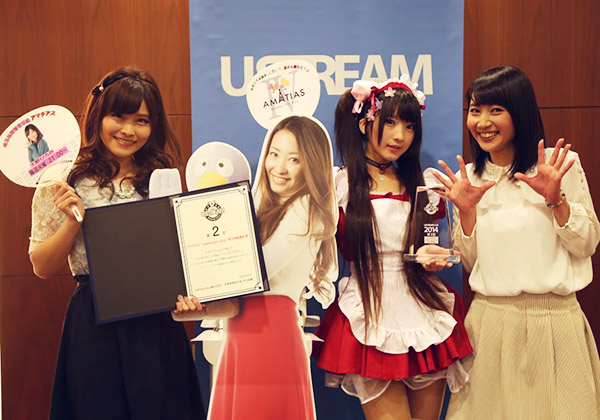 アマチアス(saitama girls story)埼玉情報番組